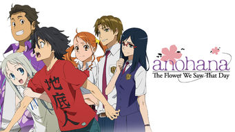 Anohana: The Flower We Saw That Day: Season 1